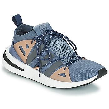 Topánky Ženy Nízke tenisky adidas Originals ARKYN W Šedá / Béžová