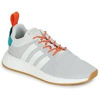 Topánky Nízke tenisky adidas Originals NMD R2 SUMMER Šedá