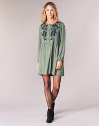 Oblečenie Ženy Krátke šaty Betty London JARAZA Kaki