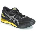 Topánky Muži Bežecká a trailová obuv Asics
